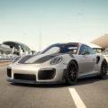 Forza Motorsport 7 News