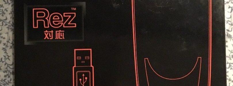 PS2 – Trance Vibrator – JAP – New