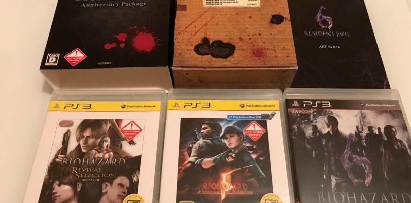 PS3 – Biohazard Anniversary Package – Jap – New