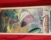 DC – Sega Bass Fishing & Controller – JAP – Complete