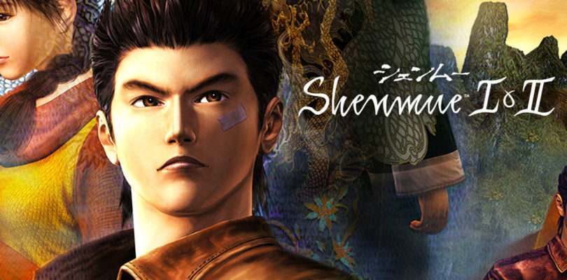 Finalmente in arrivo la collection di Shenmue I & II per PC e console