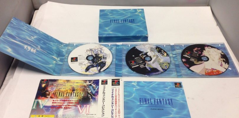 PS1 – Final Fantasy Collection