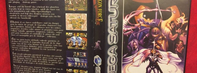 SATURN – Dragon Force – PAL – Complete