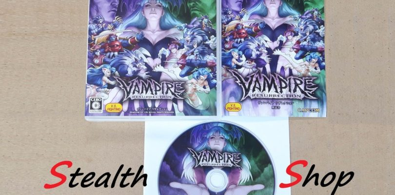PS3 – Darkstalkers Vampire Resurrection – JAP – Complete