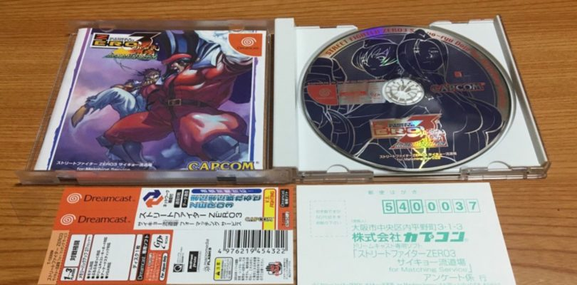 DC – Street fighter Zero 3 For Matching Service – JAP – Complete