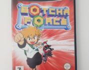 GC – Gotcha Force – PAL – Complete