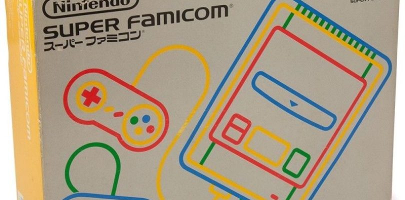SFC – Super Famicom – JAP – Complete