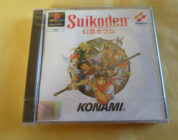 PS1 – Suikoden – PAL – New
