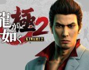 Yakuza Kiwami 2 arriva su PC a maggio.