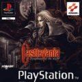 PS1 – Castlevania SOTN – PAL – COMPLETE