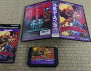 MD – Splatterhouse 3 – JAP – COMPLETE